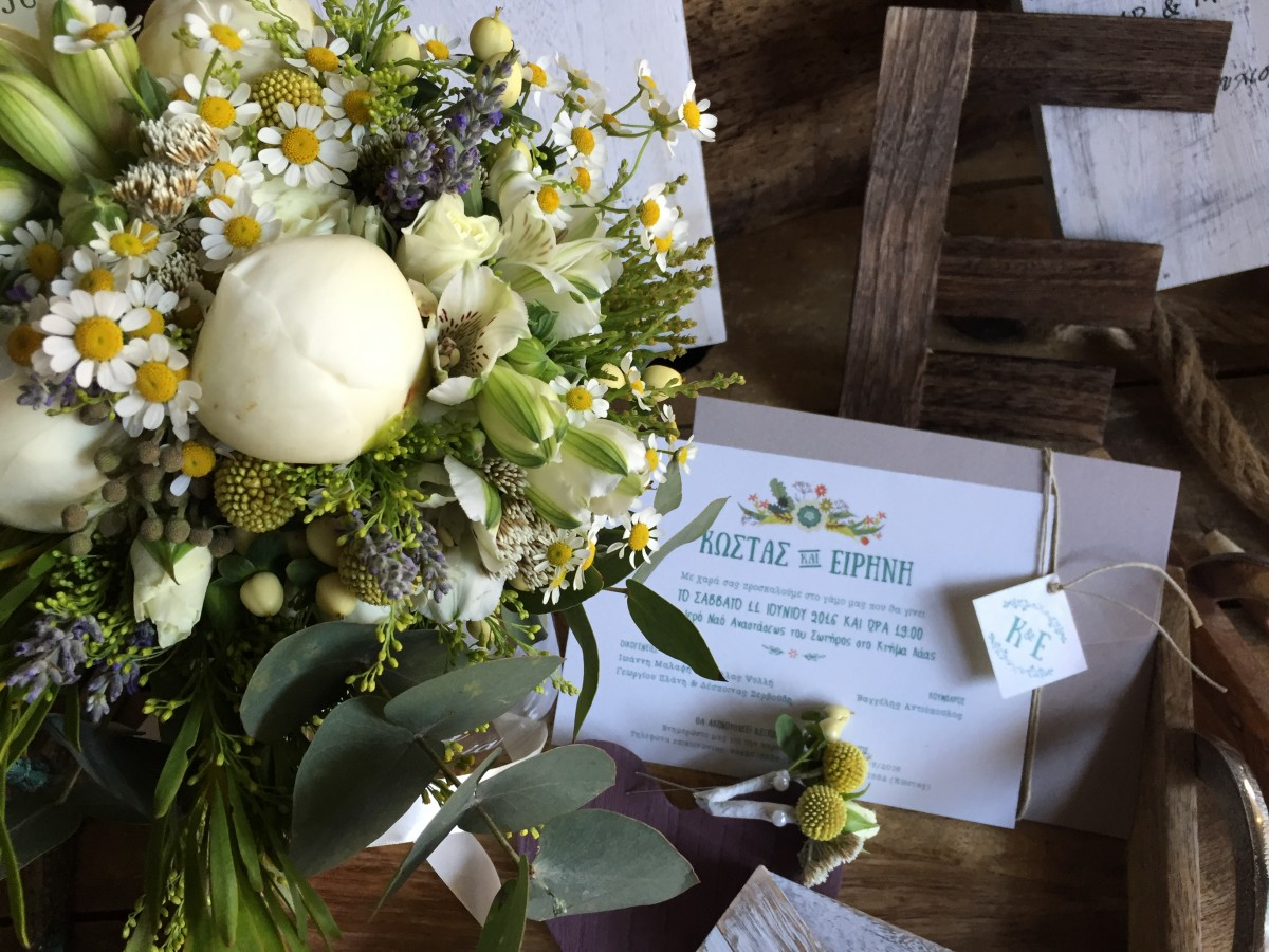 Neda Decorations | Vintage Greek Wedding Field Flowers