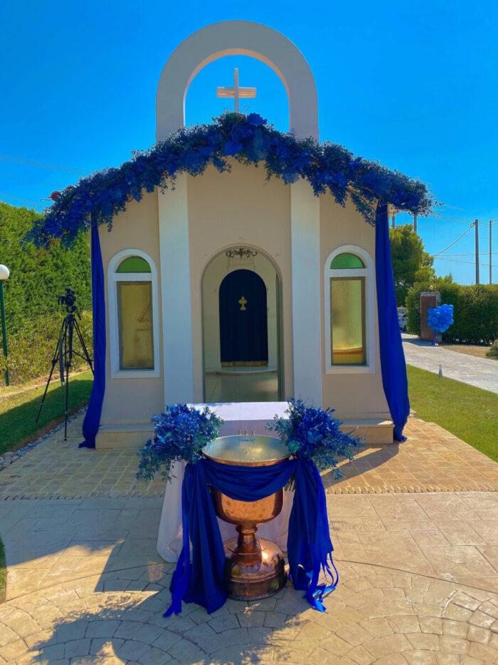 Στολισμός Κολυμπήθρας Βάπτισης Μπλε